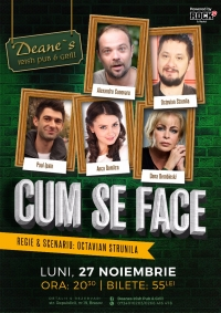 Cum se face - Octavian Strunila, Paul Ipate & CO