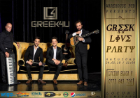 Greek(4U) Live Party at Warehouse Pub